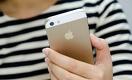 Apple признала, что искусственно замедляет работу старых iPhone